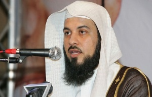 Mohamed al-Arifi1.jpg